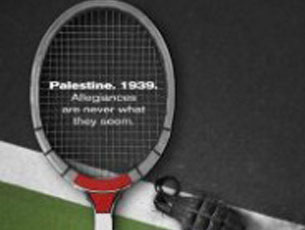 Tennis in Nablus,  Alliance Theater, 2010.